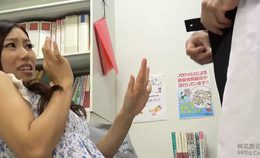 Fuck In A Japanese Examination Room
