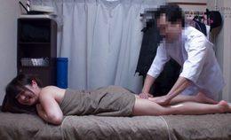 Japanese Aphrodisiac Massage And Hardcore Fuck