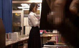 Rape In A Japanese Book Store
