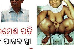 sakuntala pati odia randi pussy nude woman naked ffg